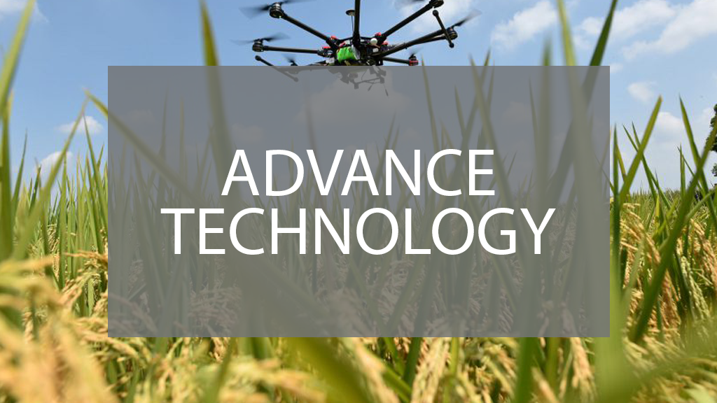 advance_technology
